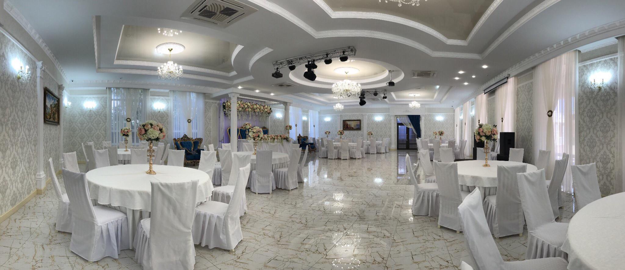 Изумрудный зал